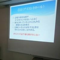 広島サンプラザカルチャー教室