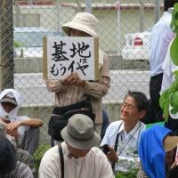「辺野古新基地建設阻止!K9護岸工事を止めろ!環境破壊を許さない県民集会」に参加
