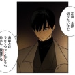 日本語版ツッコミ⑧:4部(279話〜)