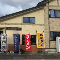 田沢湖「駅前食堂」