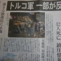 日本におけるクーデターの実現可能性に関する若干の考察(おそらく、その1)