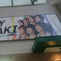 Kis-My-Ft2  長崎を応援