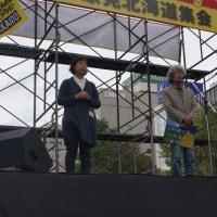 報告:「さようなら原発北海道集会」に2500人