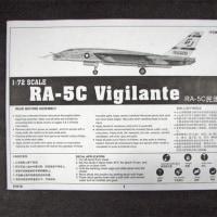 RA-5Cヴィジランテrィ 製作仕切り直し
