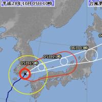 台湾・琉球・日本列島が台風の防波堤として踏ん張っている