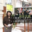 【蓮舫、公職選挙の経歴詐称、虚偽記載、国籍法違反確定】日本国籍の選択宣言日が平成28年10月7日。平成28年(2016年)9月3日にも、テレビで経歴詐称の 大嘘!なぜ逮捕しない!なぜ報道しない!