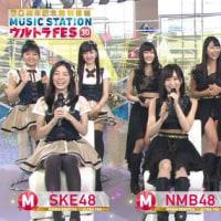 ミュージックステーション ウルトラFES 2016  『SKE48/強き者よ』 160919!