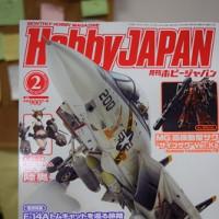 2016.12.22入荷商品のお知らせ