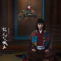 【ドラマ】『おんな城主 直虎』第16話