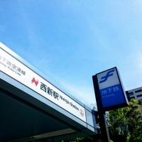 4月25日(火)のつぶやき 西新駅 福岡市営地下鉄 地下鉄空港線 重要ミッション 株式会社AD-CREATE