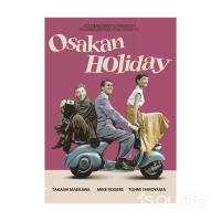通販スタートSKATE DVD Osakan Holiday(オオサカン ホリデー) from SOUNDBOARDING(サウンドボーディング)入荷