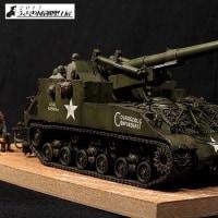 155mm自走砲M40ビッグショット 10