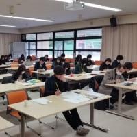 第4回公開授業研究会を開催しました。