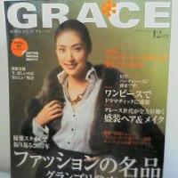 GRACE 12���
