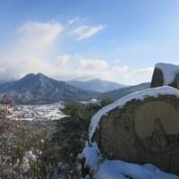 右田ヶ岳-雪景色2017