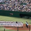 高校野球 神奈川大会