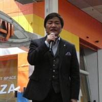 No.2726 杉良太郎と仲間たち 熊本復興コンサート
