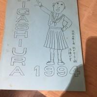 バックトゥーザ☆   No.1674