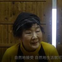 【日本取材ツアー⑱】阿蘇の地熱と対話する酒造会社女将