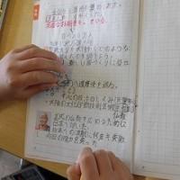 5/29(月)今日の授業の様子