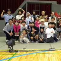 11月5日(土) 第34回 大月東小学校親子コンサート