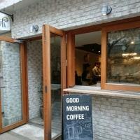 横浜の素敵な居場所「GOOD MORNING COFFEE」