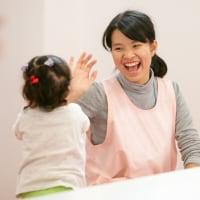 【東京都羽村市】8:30~17:00または9:00~16:30固定勤務・子育て中の方も歓迎の保育士補助の求人