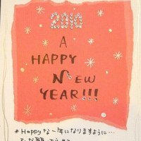 *A Happy New Year!!!*