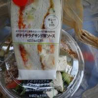 セブンイレブン アボカドとツナのチョップドサラダ & ポテトサラダサンドWソース
