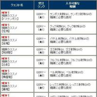 今週のイベント情報(´- `*)