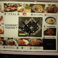 「日本のフードコート」「越谷レイクタウン」って凄い所。なので写真も一杯。gooだから出来る、多写真掲載。
