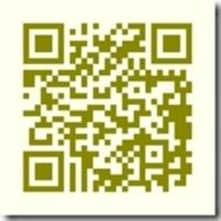[ハードウェア] iPhone で、携帯の人とアドレス交換する方法