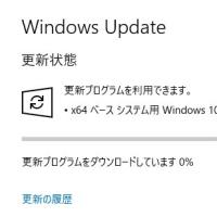 Windows10 Creators Update に累積的更新プログラム(KB4016240)が配信されてきました。