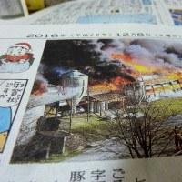 国際カジノ資本は 日本の中間層の財布を狙っている 【山田厚史】