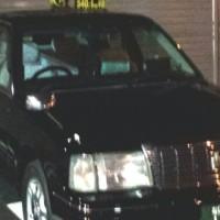タクシー内映像 横流し騒動って?