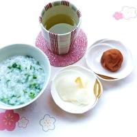 七草粥を食べて邪気を払いましょう~(^_-)-☆