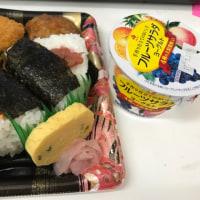 今日のお昼ご飯 おむすび&おかずセット