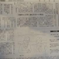 読書記事 2014.10.11~10.20「191」