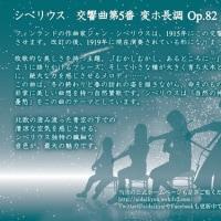 愛媛大学交響楽団 練習