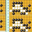 囲碁死活48 長生について