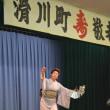 平成26年度 滑川町敬老会