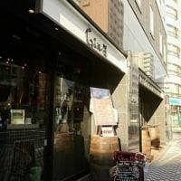 和バル『GIN』 蒲田東|東京都大田区注文住宅新築一戸建てビーテック