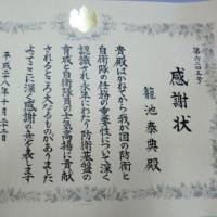 「安倍首相ガンバレ!安保法制国会通過よかったです!」これが幼稚園の運動会の宣誓?!ゾォ〜!!