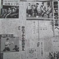 チャンピオンシップ決勝第2戦 鹿島戦(H)