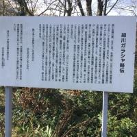 間人温泉ツアー第4弾の報告(3)