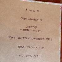 cafe 椿家/出雲市