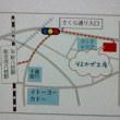 松戸、柏で開催されるフリマまとめ