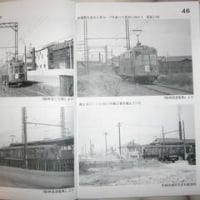 第30回「今津歴史塾」