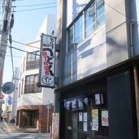 セルフうどん やま 幸町店@徳島県徳島市 「温玉ぶっかけ 冷 小」