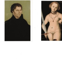 「クラーナハ展 500年後の誘惑」 を観た印象